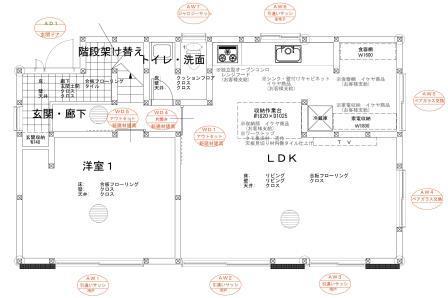 広瀬様邸1階プラン