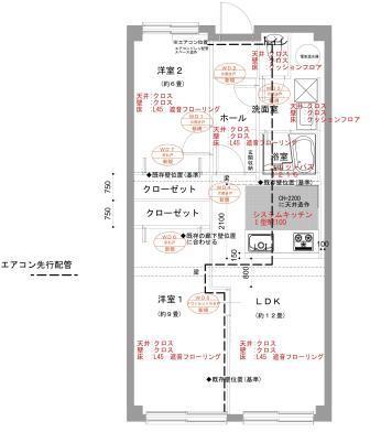 コトー大森様(最終2)